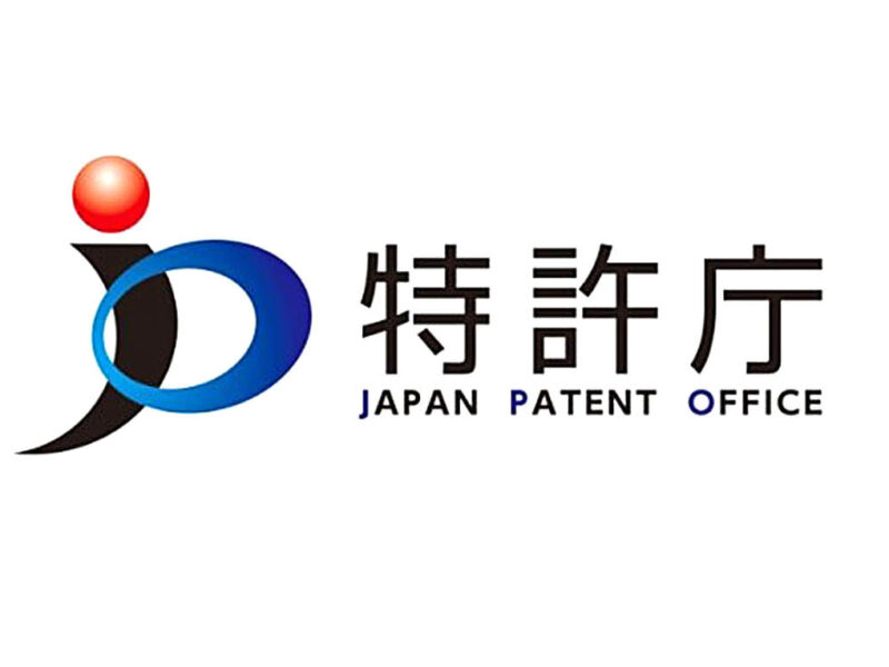 Japanese Patent Office Issues Patent for American Manganese's Closed-Loop Lithium-ion Battery Upcycling Process